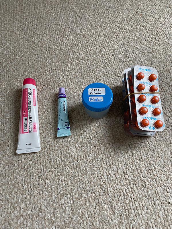 皮膚科で処方された塗薬と内服薬